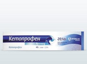 Кетопрофен Врамед